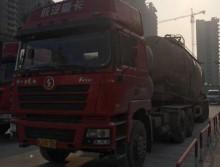 转让陕汽德龙380加强版LNG 45立方散装水泥车