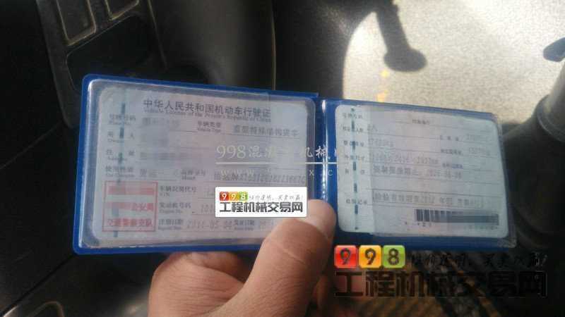 22万出售2011年豪沃18方 _搅拌车_混凝土_设备_998