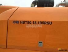 处理中联9018.195全新拖泵一台