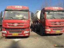 打包出售两台13年一汽青岛底盘中集上装50吨散装水泥罐车