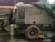 出售2008年盛隆6013电动拖泵