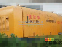 出售2009年佳尔华6013电动拖泵