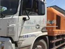 26.8万出售2013年6月出厂中联80.16.110电车载泵