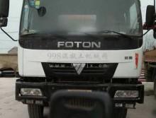 低价转让一台06年福田45米泵车
