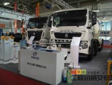 出售一批2015年重汽豪沃江山重工国四大12方搅拌车