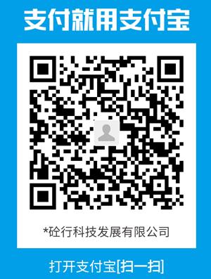 微信图片_20200401143157