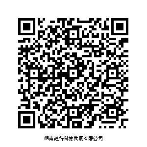 微信图片_20210129104044